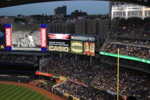 Yankee Stadium in de Bronx